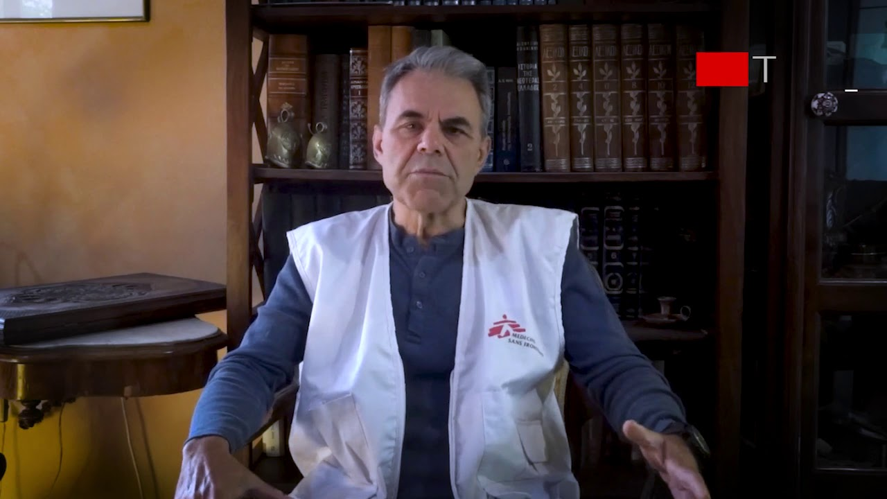 30 χρόνια Γιατροί Χωρίς Σύνορα στην Ελλάδα