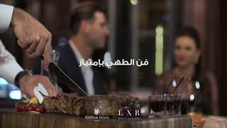 حبتور بالاس، LXR Hotels & Resorts