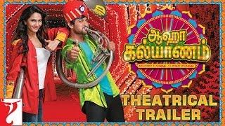 Aaha Kalyanam - Trailer - TAMIL - Nani | Vaani Kapoor