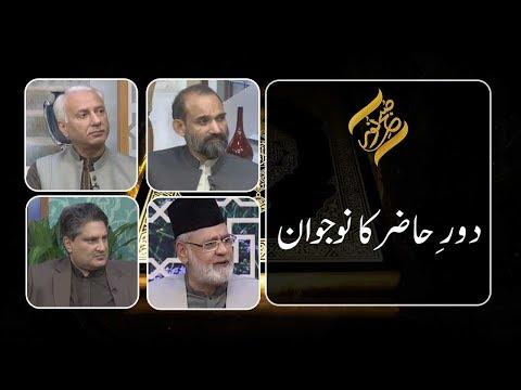SUBH-E-NOOR with Nazir Ahmed Ghazi | 16 September 2019 | 92NewsHDUK