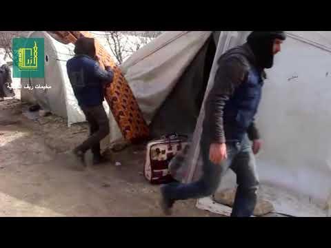 استكمال توزيع الاحتياجات الضرورية لمتضرري السيول _ مخيمات ريف اللاذقية ١٤٤٠ هجري