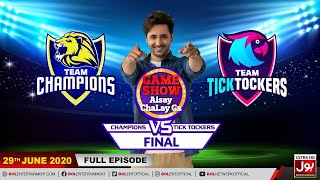 Game Show Aisay Chalay Ga League Season 2 Final | 29th June 2020 | Champions Vs TickTockers