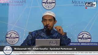 Mulazamah HSI – Kitab Kasyfus Syubuhat Pertemuan – 4