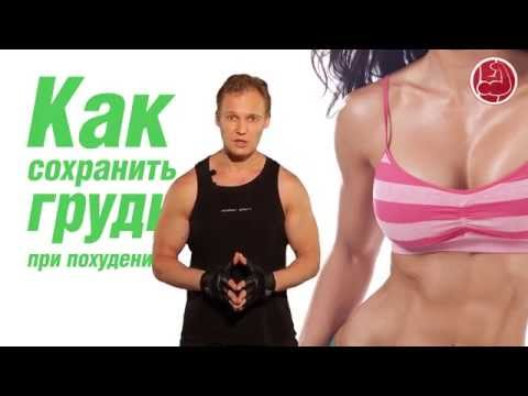 Упражнения чтобы убрать живот и бока мужикам