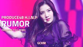 [AUDIO] PRODUCE 48 (프로듀스 48) - RUMOR (MOOMBATON/TRAP)