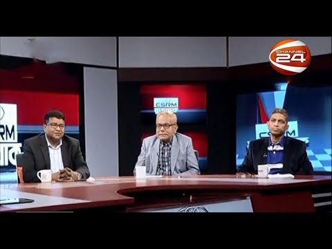 মুক্তবাক | Muktobaak | 16 January 2020
