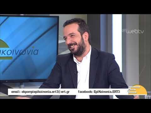 Πέτρος Λεκάκης, υποψήφιος για το Δήμο Θεσσαλονίκης| 18/02/2019 | ΕΡΤ