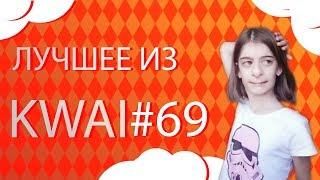 Лучшее из Kwai #69 | За ВДВ