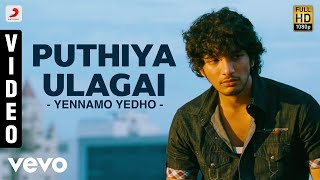 Puthiya Ulagai  Vaikom Vijayalakshmi