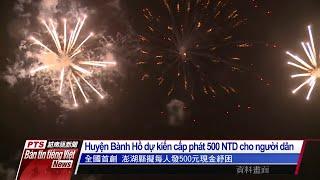 Đài PTS – bản tin tiếng Việt ngày 19 tháng 6 năm 2020