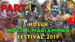 Hosur Kottai Mariamman Festival 2019 Part1