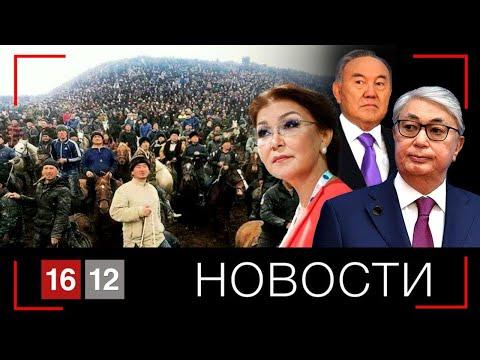 1. Мухтар Джакишев на свободе! Это переломная победа гражданского общества Казахстана. Несмотря на кризис...