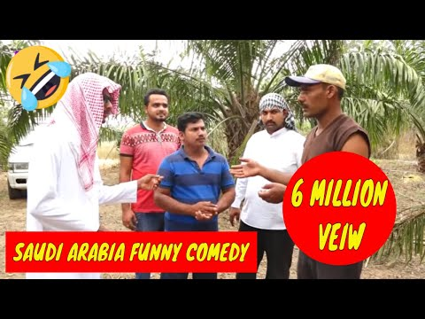 Saudi Arabia Funny comedy Hindi Arbi Urdu part 3 kuchtohai