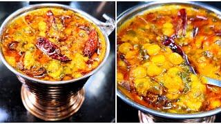 मेथी दाल तड़का की पौष्टिक और स्वादिष्ट रेसिपी  | Methi Chana Dal Recipe | Restaurant style Dal Tadka