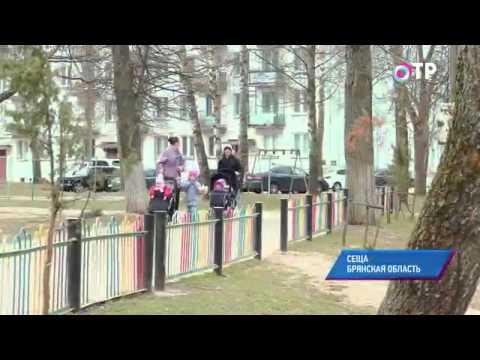 """Малые города России: Сеща - здесь летчики тренируются на самом большом самолете в мире - """"Руслане"""""""
