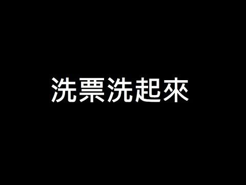 要大力感謝月希(字幕版)