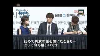 韓国ドラマ紹介学校2013