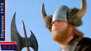 Основано на реальных событиях! Викинги против Индейцев! Нopмани | Исторические фильмы про викингов