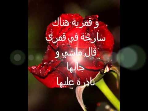عفاف حسن امين السودان أحلى