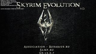 The Elder Scrolls V : Skyrim (Сборка Evolution 2.1) Начало #1