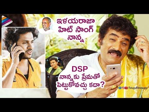 Chalte Chalte 2018 Telugu Movie | Rao Ramesh FUNNY Conversation With Vishwadev | Telugu FilmNagar