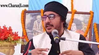 talk DENE WALA NAZAR NAHI AATA live by Charan ji 98103 82103 at Delhi { www charanji com}