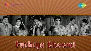 Puthiya Bhoomi | Vizhiye Vizhiye song