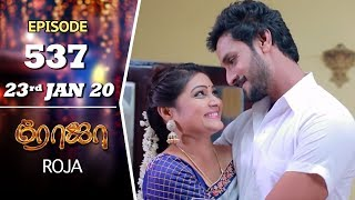 ROJA Serial | Episode 537 | 23rd Jan 2020 | Priyanka | SibbuSuryan | SunTV Serial |Saregama TVShows