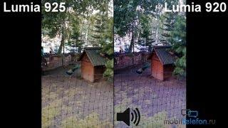 Lumia 925 Vs Lumia 920: сравнение камер на видео (camera Comparison)