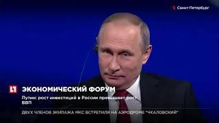 Владимир Путин познакомился с одним из создателей блокчейна и криптовалюты