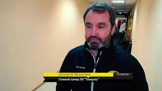 Дмитрий Максимов после четвертого матча серии «Темиртау» - «Арлан»