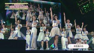 SKE48単独コンサート~サカエファン入学式~/10周年突入春のファン祭り!~友達100人できるかな?~DVD&Blu-rayダイジェスト公開!!