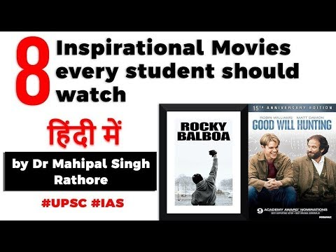 Eight Inspirational Movies every Student should watch - 8 movies that can change your life