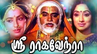 Sri Raghavendra Full Movie HD  # Rajinikanth Super Hit Movies # Tamil Full Movies