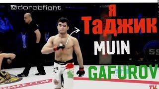 Muin Gafurov (Tajik) 2017!!!