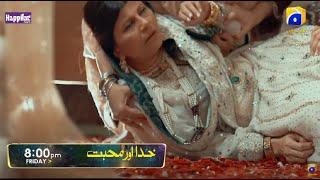 khuda Aur Muhabbat Episode 16 New Teaser Har Pal Geo   New Teaser Khuda Aur Muhabbat Season 3 Epi 16