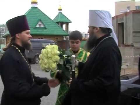 День памяти св Сергия Радонежского в Челябинске