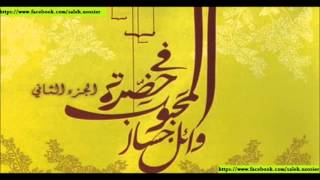 تحميل اغاني اغنية وائل جسار - يشكى الجمل | جديد 2014 | النسخة الاصلية MP3