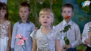 В детском саду № 90 «Мотылёк» прошло мероприятие, посвященное  Дню пожилого человека