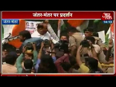 Congress-Workers-Protest-At-Jantar-Mantar-Over-Proposed-EPF-Tax-08-03-2016