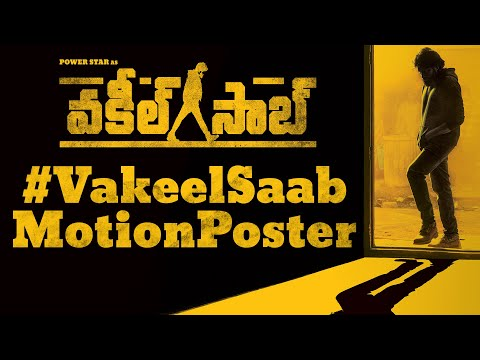 Vakeel Saab Motion Poster