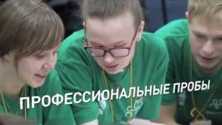 О программе JuniorSkills