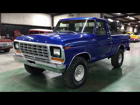 Video of 1979 F150 located in Sherman Texas - Q4JT
