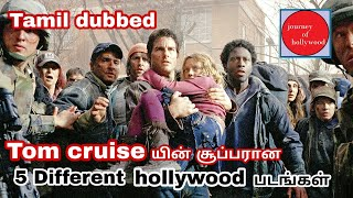 Top 5 Tom cruise movies in Tamil Tamil dubbed Journey of hollywood