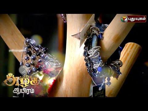 Azhagu-Aayiram-11-07-2016-Puthuyugam-TV