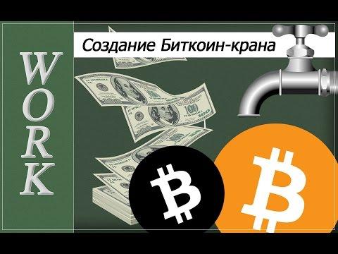 Все криптовалюты в одном кошельке