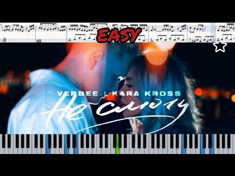 VERBEE, KARA KROSS - Не смогу (кавер на пианино + ноты) EASY