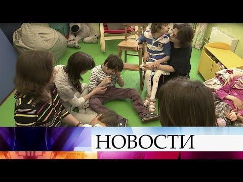 В России упростили процедуру подачи документов на усыновление или опеку над детьми-сиротами.