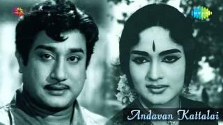 Aandavan Kattalai | Amaithiyaana (Pathos) song