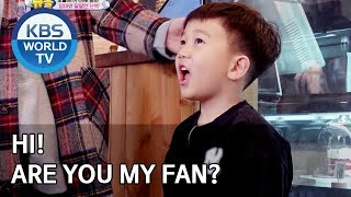 Hi! Are you my fan? [The Return of Superman/2020.03.15]